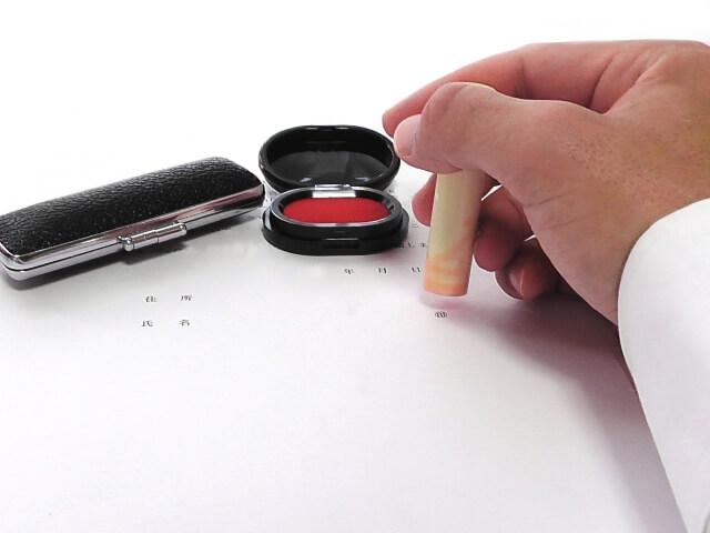 印鑑の押し方でどの位置に押すかで迷ったことないですか?