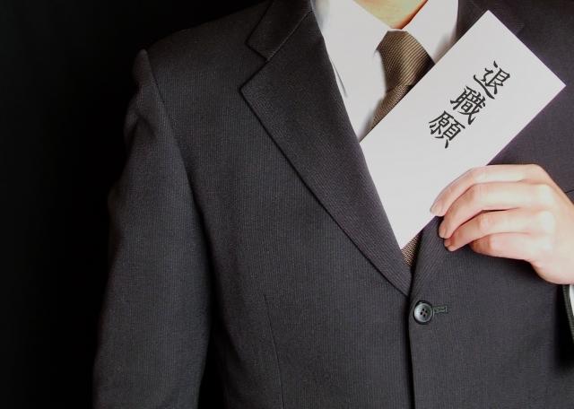 退職願と退職届の違い!外せない書き方のルール